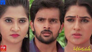 Manasu Mamata Serial Promo - 30th June 2020 - Manasu Mamata Telugu Serial - Mallemalatv - MALLEMALATV