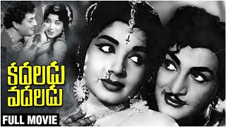 Kadaladu Vadaladu Telugu Full Movie | NTR | Jayalalitha | Satyanarayana | Telugu Old Hit Movies - RAJSHRITELUGU