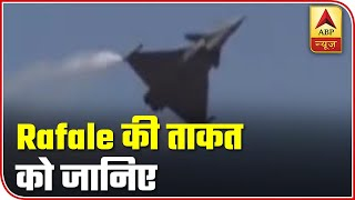 Rafale to be delivered by July end, know its specialties - ABPNEWSTV