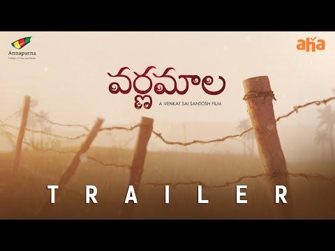 Varnamala trailer | aha Shorts | Premieres October 16