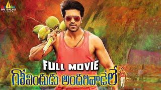 Govindudu Andarivaadele Latest Telugu Full Movie | Ram Charan, Kajal Agarwal | Sri Balaji Video - SRIBALAJIMOVIES