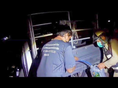 ตำรวจช่วยประชาชนรถน้ำมันหมดระห