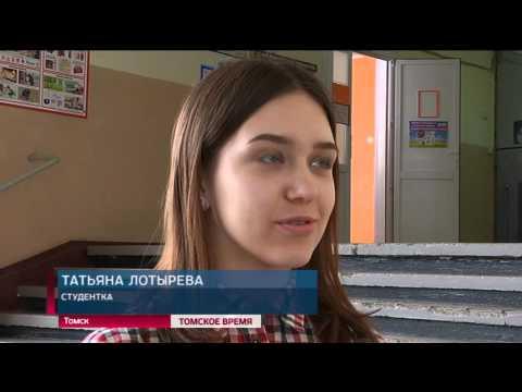 Выпуск новостей. 21 марта 2016 г.
