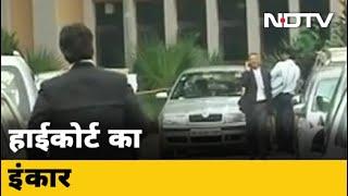 Delhi High Court का Death Audit Committee को खत्म करने वाली याचिका पर सुनवाई करने से इंकार - NDTVINDIA