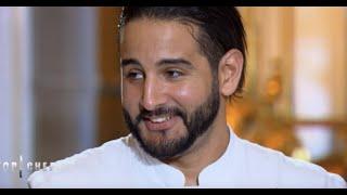 Top Chef 2021 : Mohamed Cheikh recalé du casting... puis rappelé par la prod ! Explications...