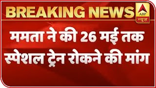 Cyclone Amphan: West Bengal requests railways to delay special trains - ABPNEWSTV