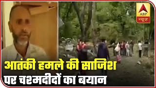 Witness narrates how terrorists tried to launch Pulwama-like attack - ABPNEWSTV