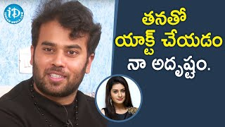 I am blessed to be a part of Anaganaga O Athidhi Movie - Chaitanya Krishna | Payal Rajput - IDREAMMOVIES