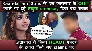 Kaatelal and Sons ke iss kalakar ke show QUIT karne se huee co-actor bhavook; kya thi badi wajah - TELLYCHAKKAR