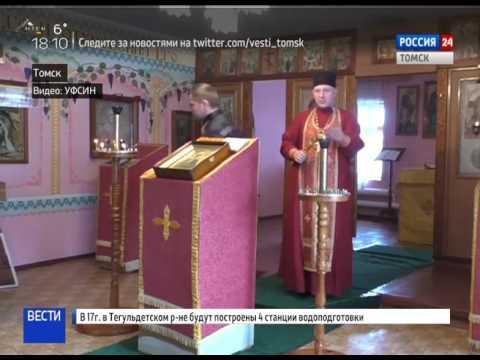 Икону Матроны Московской привезли в храм при томской колонии