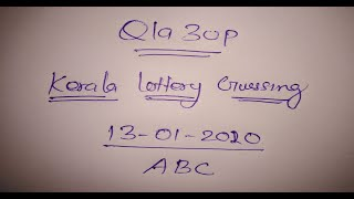 How to pick your lucky lottery number | Kerala Lottery Guessing Video | 13.1.2020