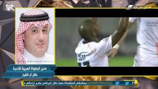 طلال آل الشيخ : الاتحاد والشباب عينين في رأس