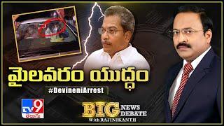 Big News Big Debate LIVE : దేవినేని ఉమ అరెస్టులో అసలు కోణాలేంటి? || Rajinikanth TV9 - TV9