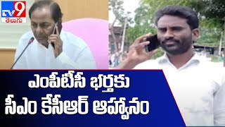 CM KCR phone call with dalit leader Ramaswamy on Dalit Bandhu scheme in Telangana - TV9 - TV9