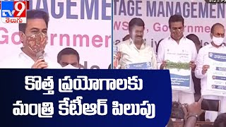 Minister KTR inauguration of Septic Tank Cleaning Vehicles - TV9 - TV9