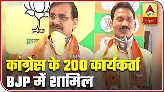 MP: What social distancing? 200 Congress leaders join BJP in an event - ABPNEWSTV