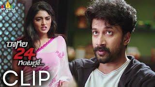 Ragala 24 Gantallo Movie Scenes | Eesha Rebba with Satyadev | 2020 Latest Telugu Scenes - SRIBALAJIMOVIES