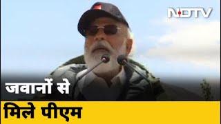 Ladakh से PM Modi का चीन को संदेश - NDTVINDIA