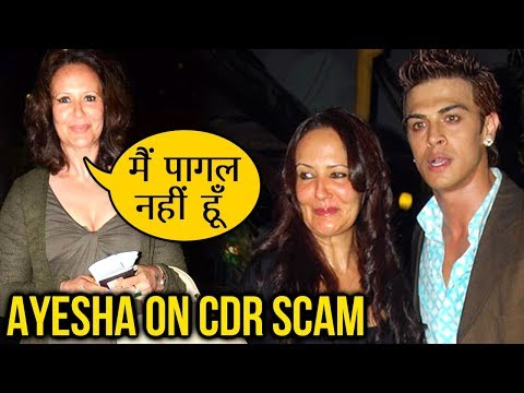 connectYoutube - I'm Not Mad', Says Tiger Shroff Mother Ayesha Shroff On Sahil Khan CDR Scam