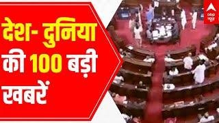 Top 100 morning headlines of the day | 27th July 2021 - ABPNEWSTV