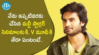 Actor Sudheer Babu about Multi Starrer Movies | V Movie | Nani | Nivetha Thomas | Aditi Rao Hydari - IDREAMMOVIES