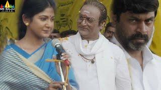 Lakshmi's NTR Movie Public Meeting Scene | Laxmi Parvathi Speech in Public Meeting @SriBalajiMovies - SRIBALAJIMOVIES