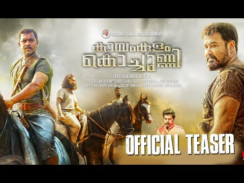 Kayamkulam Kochunni Official Trailer HD