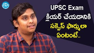 UPSC 428th Rank Holder Kollabathula Karthik Reveals The Secret of His Success | Dil Se With Anjali - IDREAMMOVIES