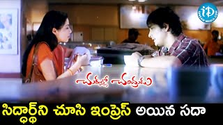 Sadha gets impressed by Siddharth | Chukkallo Chandrudu Movie Scenes | Saloni | Charmy Kaur | ANR - IDREAMMOVIES
