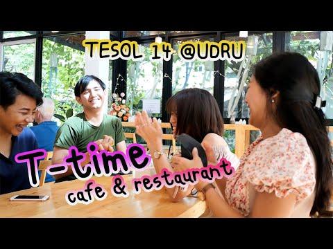 T-time-cafe-&-restaurant-คาเฟ่