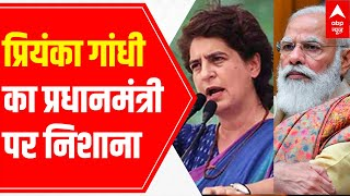 Priyanka Gandhi calls PM Modi 'a coward' over Covid crisis - ABPNEWSTV