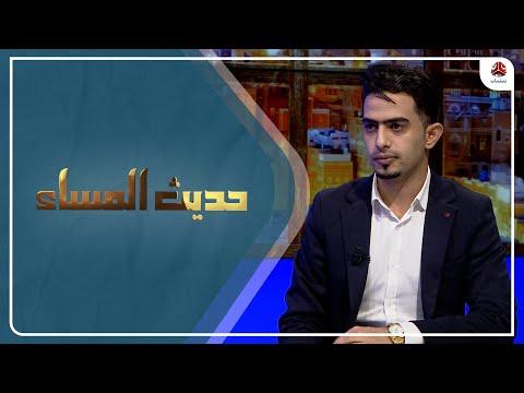 حملة يمنية تتصدر الترند تحت هاشتاج