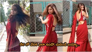 Actress Vedhika Hot Looks In Saree | Vedhika Latest Video | TFPC - TFPC