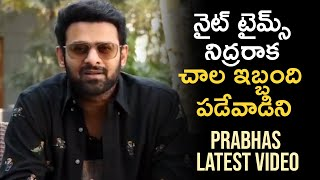 Rebel Star Prabhas Shares His First Experience After Doing Yoga - Roohi Yoga | TFPC - TFPC