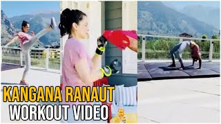 Kangana Ranaut Gym Workout Video At Home | Kangana Ranaut Latest Gym Video | TFPC - TFPC