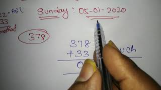 Kerala Lottery Today Lucky Number Tips | 05.01.2020