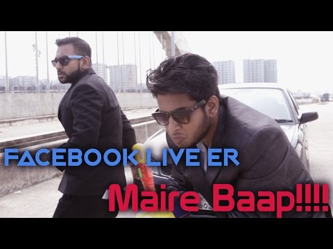 Live er Maire Baap | Official Music Video | BhaiBrothers LTD. & LMG Beats