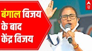 What is Prashant Kishor's '2024 plan'? - ABPNEWSTV