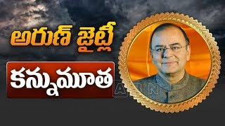 Former Finance Minister Arun Jaitley Is No More Live Abn