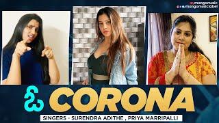 O Corona Song | 2020 Inspirational Song | Diksha Panth | Anchor Shyamala | Sunaina | Shiva Kandukuri - MANGOMUSIC