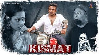 Kismat Teaser   Latest Telugu Short FIlm   Chandu , Mounika, LOBO 619   Directed by Bobby - YOUTUBE