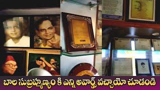 SP Balasubrahmanyam Home Tour | SPB Awards | SPB Awards Gallery | IndiaGlitz Telugu - IGTELUGU