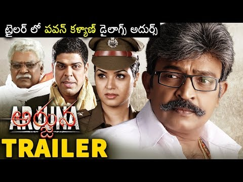 Rajasekhar's Arjuna Movie Official Trailer | Dr Rajasekhar,  Maryam Zakaria,  Rekha