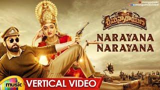 Narayana Narayana Vertical Song | Athade Srimannarayana Movie | Rakshit Shetty | Shanvi Srivastava - MANGOMUSIC