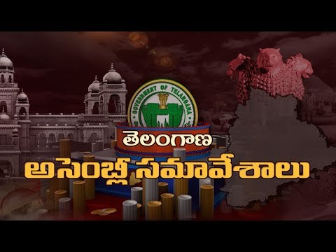 connectYoutube - Telangana Assembly Budget Session LIVE || CM KCR || TV9