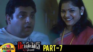 Dr Prasad C/o Sitara Telugu Full Movie | Sapthagiri | Krishnudu | Jeeva | Part 7 | Mango Videos - MANGOVIDEOS