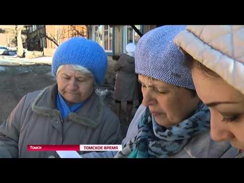 Размер платы за ОДН для жителей улицы Крымской вырос в сто раз