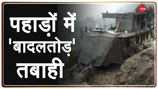 Jammu से Ladakh तक बारिश का कहर, Holy Amarnath Cave के पास भी Cloudburst   Landslide   Hindi News - ZEENEWS