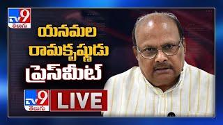 TDP Yanamala Ramakrishnudu Press Meet LIVE - TV9 - TV9