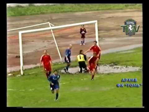 """""""Локомотив"""" (Чита) - """"Томь"""" 1:1 (18.08.2001)"""
